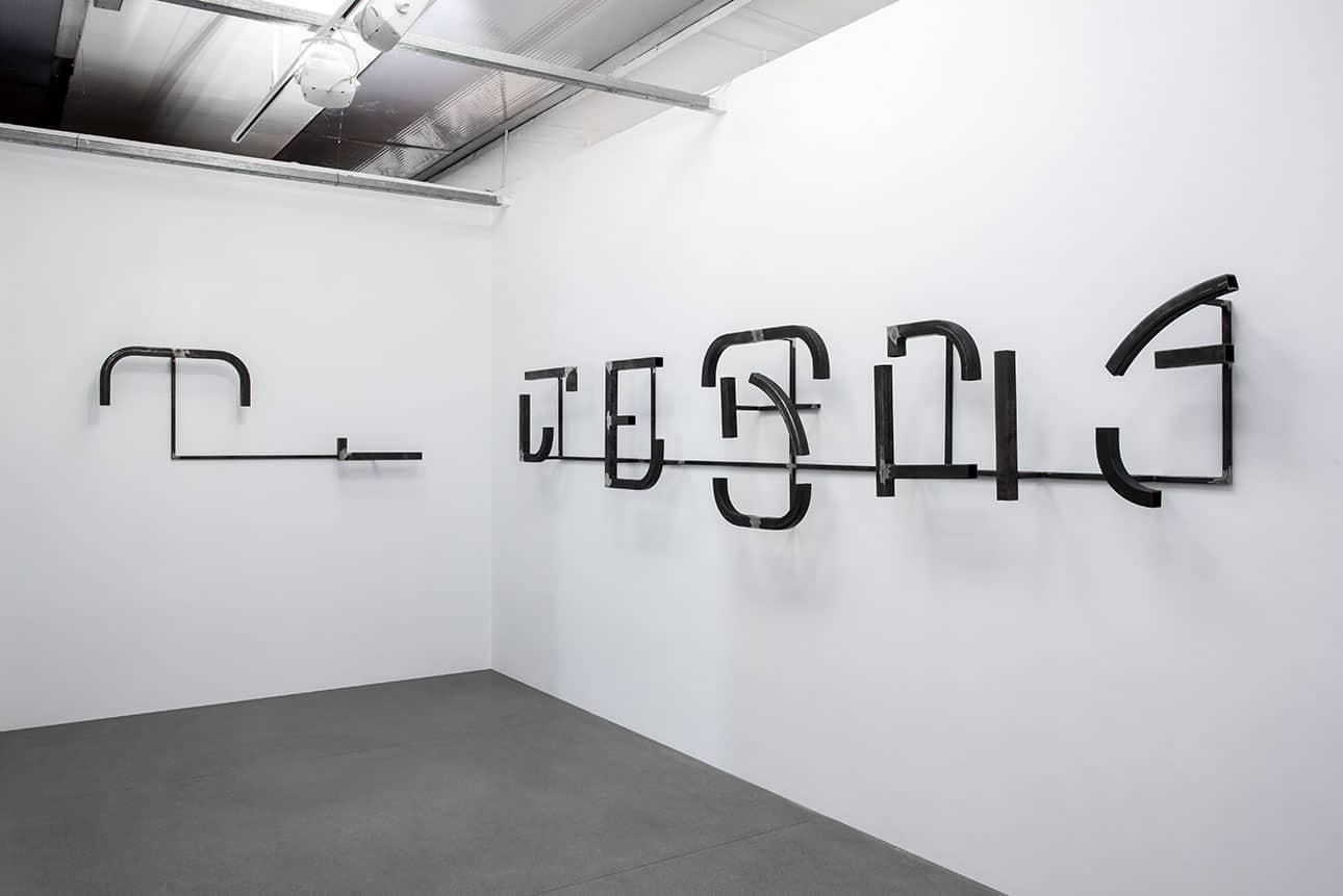 Szymon Szewczyk art work (1)