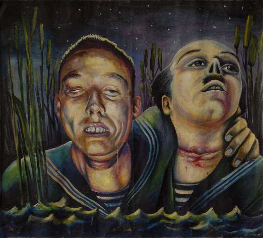Leonid Trupyr - In the reeds, 1987