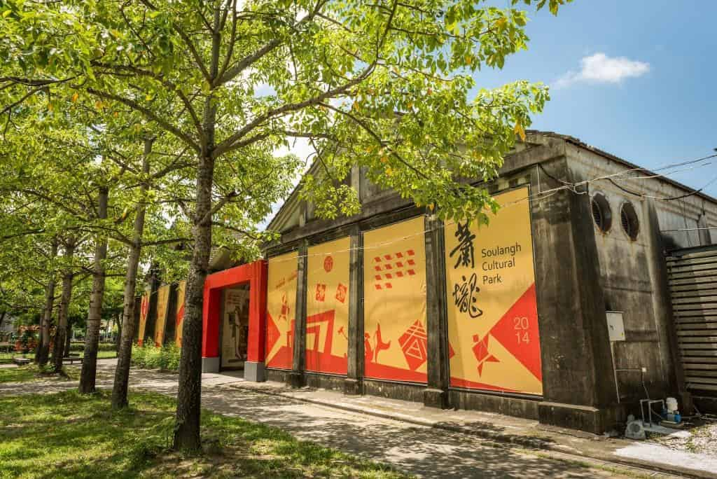 'Site-Specific Art' Residency program at Siao-Long Cultural Park, Tainan